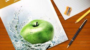 نمونه سوال امتحانی نمونه سوال سلامت و بهداشت دوازدهم