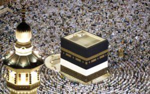 پاورپوینت درس3 تاریخ 2 یازدهم(اسلام در مكه)