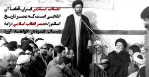 دانلود پاورپوینت درس 10 تاریخ(3)ایران و جهان دوازدهم انقلاب اسلامی