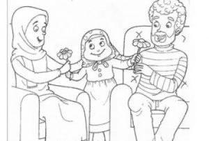 دانلودپاورپوینت درس 19 مدیریت خانواده دوازدهم ازفضل پدر و مادر تو چه حاصل