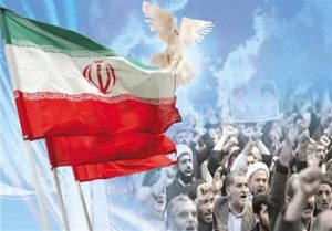 دانلود پاورپوینت درس 20 تاریخ معاصر ایران (ایران درمسیر انقلاب اسلامی)