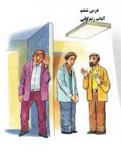 دانلود پاورپوینت درس به درس فارسی نهم(درس 1 تا 17)