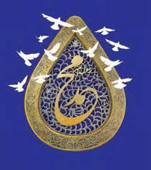 دانلود پاورپوینت درس هفتم دین و زندگی یازدهم (وضعیت فرهنگی , اجتماعی و سیاسی مسلمانان، پس از رسول خدا)