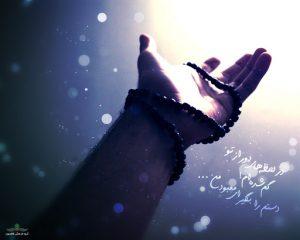 دانلود پاورپوینت درس 12 دین و زندگی (1) دهم انسانی(یاری از نماز و روزه)