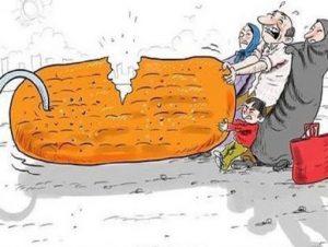 دانلود پاورپوینت درس 13 تاریخ 1 ایران و جهان باستان دهم (اقتصاد و معیشت)