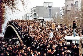 دانلود پاورپوینت درس 16 مطالعات اجتماعی نهم ایران در دوران پس از پیروزی انقلاب اسلامی
